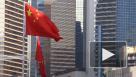 В Китае намерены ввести полный запрет на торговлю криптовалютой