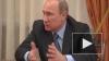 Президент Путин впервые прокомментировал закон о митинга...