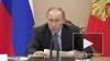 Путин проведет ночной телефонный разговор в «нормандском ...