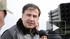 Михаил Саакашвили хочет видеть Россию в Евросоюзе и НАТО