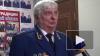 Замгенпрокурора РФ Владимир Малиновский ушел в отставку