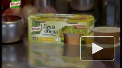 Nestle и Unilever сошлись в суде из-за рекламы бульонных кубиков