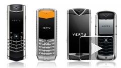 Финская Nokia намерена продать Vertu