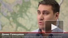 "Россияне не поняли снижения цен на роуминг операторами ""большой тройки"""