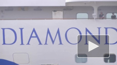 Коронавирус обнаружен у еще одного россиянина на борту Diamond Princess
