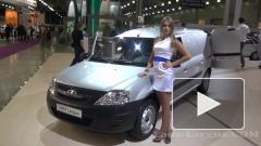 """""""АвтоВАЗ"""" запустил производство грузовых фургонов Lada Largus"""