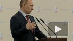 """Путин предложил бизнесу поделиться """"приватизационным пирогом"""""""