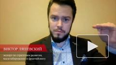 Глазьев предупредил, что ЦБ РФ и Минфин «сожгут» деньги граждан