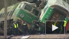 В железнодорожной аварии в Польше погибла россиянка