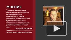 Работу фуд-кортов в Санкт-Петербурге ограничат из-за распространения коронавируса