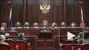 Конституционный суд признал законными взносы на капремонт ...
