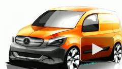 Mercedes-Benz приготовил новую модель: компактный фургон Citan