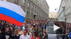 Прокуратура предупредила о незаконной акции 27 июля в Москве