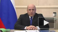 Правительство выделило почти 7,5 млрд руб. на выплаты медикам
