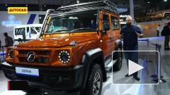 В Индии представили аналог внедорожника Mercedes G-Class