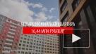 """Квартирный Ответ: """"Просторная квартира с видом на Исаакиевский собор"""""""