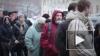 Самые бедные российские семьи живут во Псковской области