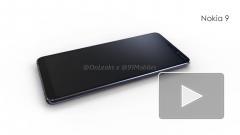 Пятикамерный телефон Nokia 9 был запечатлен на видео