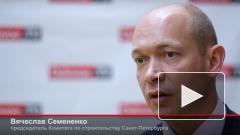 В Петербурге открылся Большой Салон Недвижимости