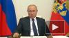 Песков считает безопасным проведение голосования по Конс...