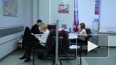 В России в большинстве компаний зафиксирован рост заработной платы