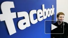 Facebook предоставил рекламодателям новые возможности для продвижения бизнеса