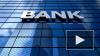 Российские банки чаще стали принимать клиентов-миллионер...