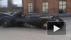 Бэтмобиль продадут в России за миллион евро