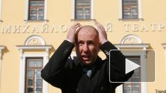 Владимир Кехман: инвестиции в культуру превысят эффект от строительства автозавода
