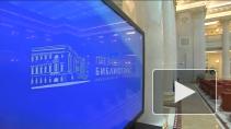 Музыка российской государственности: «барабанцы» и «набаты» - любимые инструменты Петра Первого, Александр Третий предпочитал валторну