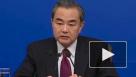 Китай отказался от участия в переговорах с США и РФ по разоружению