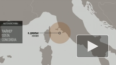 На лайнере Costa Concordia спасли молодоженов из Южной Кореи