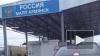 ФСБ задержала двух пытавшихся пробраться в Крым украинце...