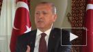 МИД РФ прокомментировал заявление Эрдогана о нарушении договора по Сирии