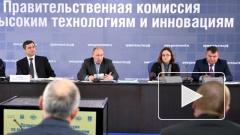 Владимир Путин предложил привязать зарплату руководителей госкомпаний к инновациям