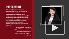 Банк России намерен изменить механизм лицензирования на финрынке
