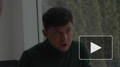 Депутат Рады посоветовал Зеленскому придерживаться нейтралитета между Россией и США