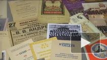 Академическая Капелла в этом году отмечает 540 лет