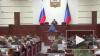 В ДНР принят первый закон о государственной границе
