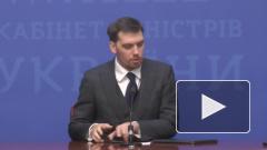 Кабмин Украины продлил действие санкций в отношении России