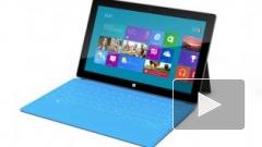 Планшет Microsoft Surface повится в продаже 26 октября