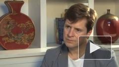 """По факту хищения в """"Банке Москвы"""" 540 млн рублей завели новое уголовное дело"""