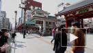 Премьер-министр Японии начал подготовку к объявлению режима ЧС в стране