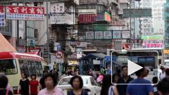 Китай наказал санкциями США в поддержку протестующих в Гонконге