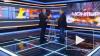 """Минск прокомментировал слова МИДа Украины о """"войне"""" ..."""