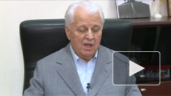 Кравчук посоветовал Зеленскому снять блокаду с Крыма