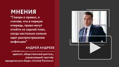 В Москве введут электронную регистрацию посетителей клубов и баров в ночное время