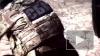Служба Безопасности Украины будет реформирована в ...