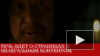 В России планируют создать реестр нелегальных ссылок