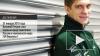 Виталий Петров стал пилотом команды Caterham F1 Team